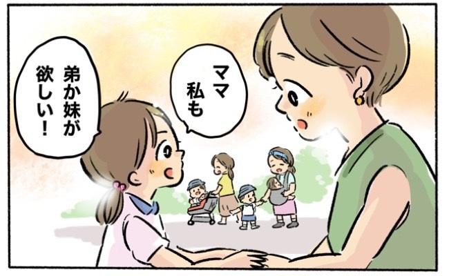 川崎希2人目妊娠