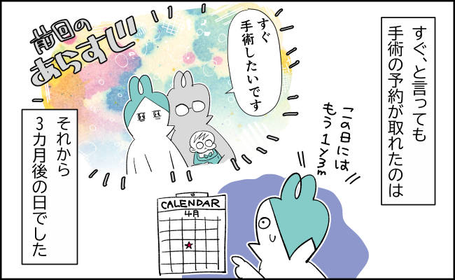 んぎまむ164_1