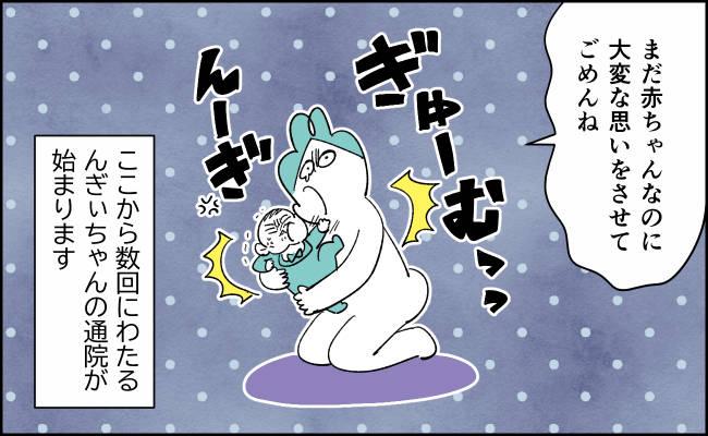 んぎまむ164_4