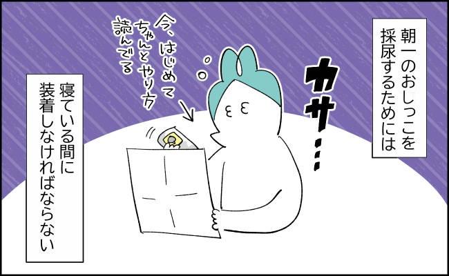 んぎまむ165_3