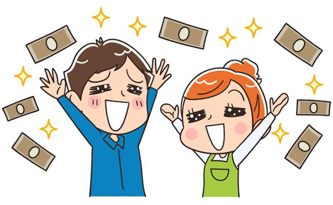 貯蓄に喜ぶ若い夫婦のイメージ