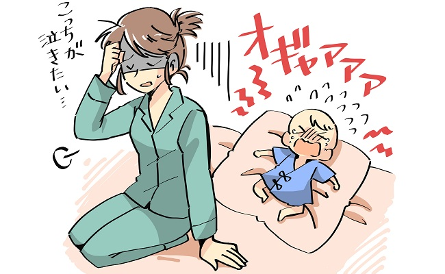 赤ちゃんの泣き止ませのイメージ