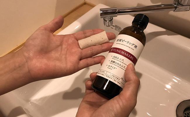 拭き取り化粧水