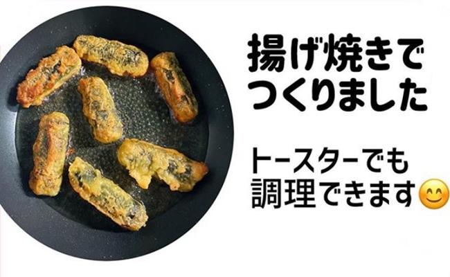 業務スーパー のり巻き天ぷら