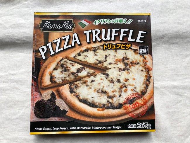 業務スーパー トリュフピザ