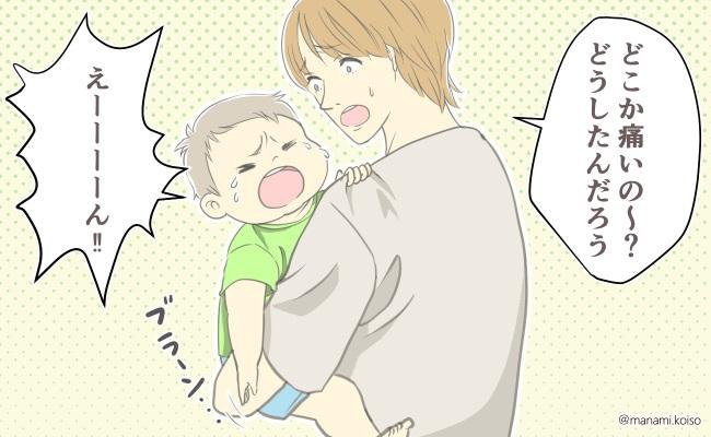 泣いている赤ちゃんと心配するママ
