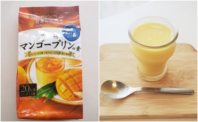 mango-top