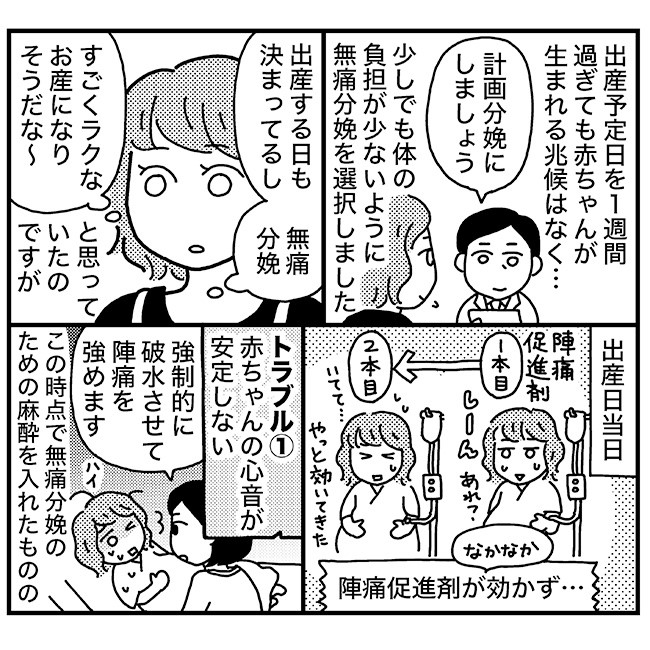 matsuri-wada0801-1