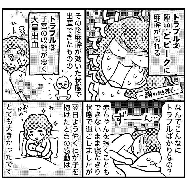 matsuri-wada0801-2