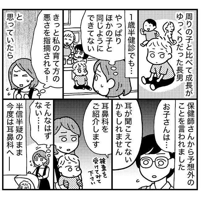 matsuri-wada0805-1