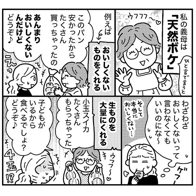 matsuri-wada0807-1
