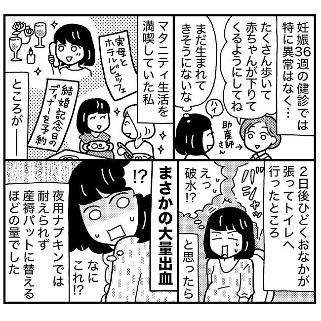 matsuri-wada0811-1