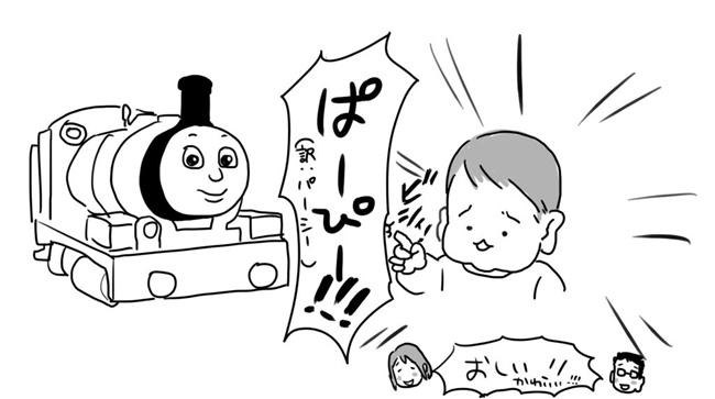 アラサーワーママ体験談 第5話