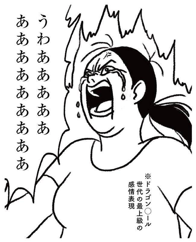 【ママ戦記】第4話