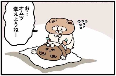 ねこたぬ79_5