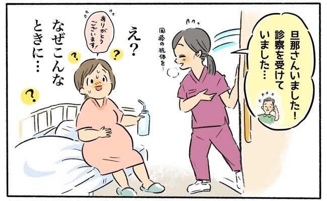 出産直前の妊婦さん