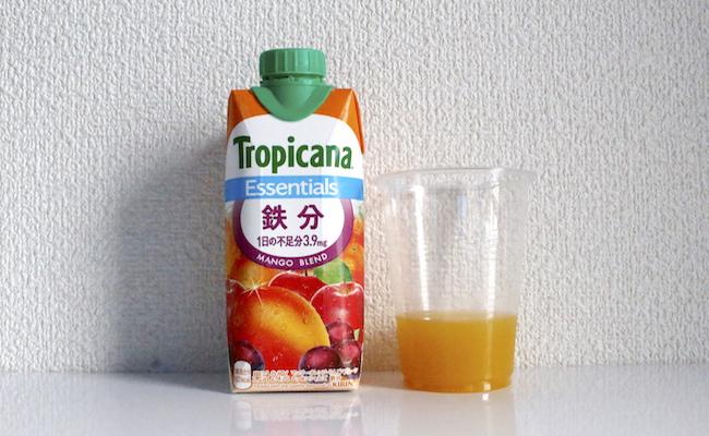 トロピカーナ