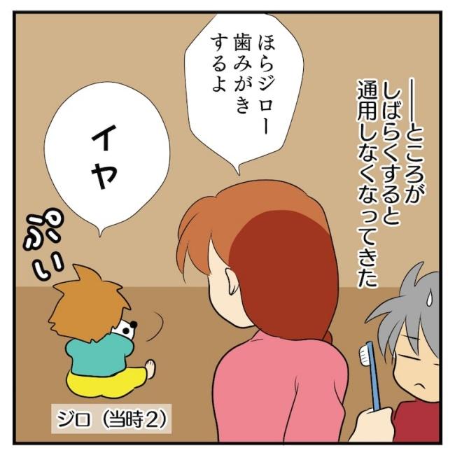 鬼アプリ3