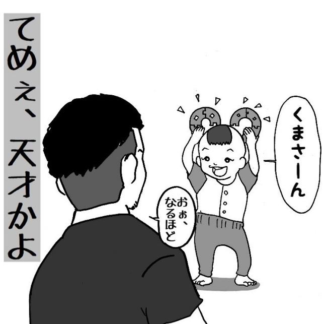 かいさんち ブロック遊び6