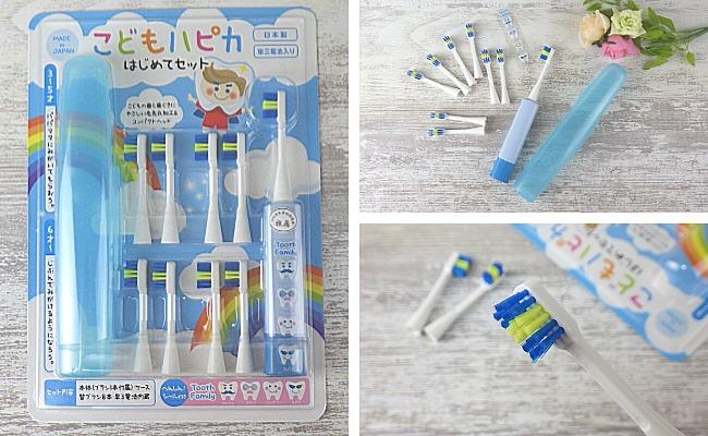 costcoToothbrus1