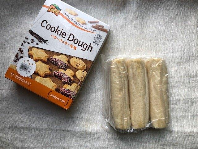 業務スーパー 冷凍クッキー生地