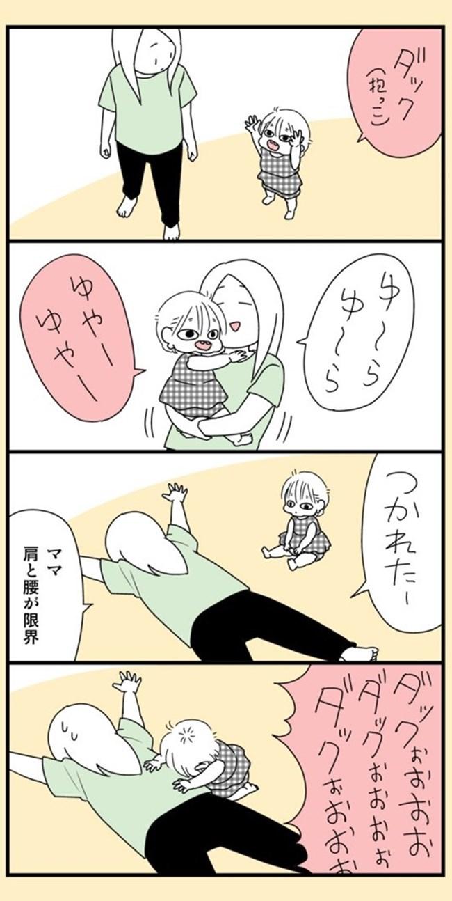 抱っこしてほしすぎる赤ちゃん