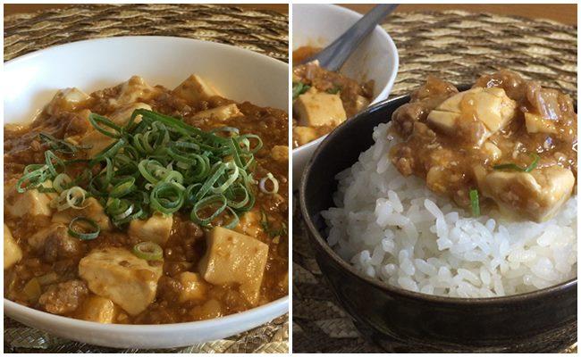 カルディ マーボー豆腐完成