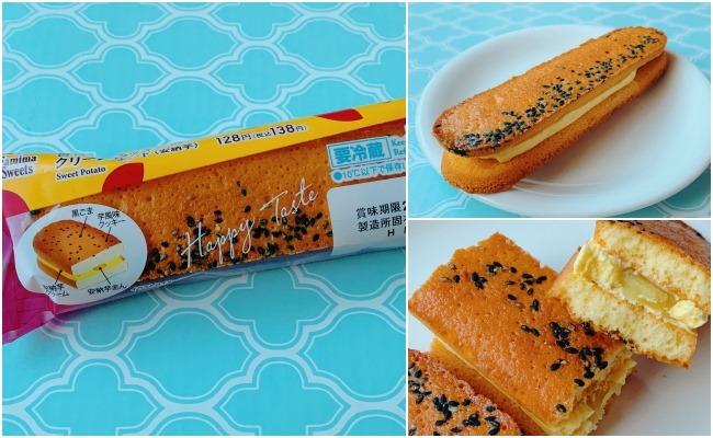 ファミマ 「香ばしいクッキーのクリームサンド(安納芋)」