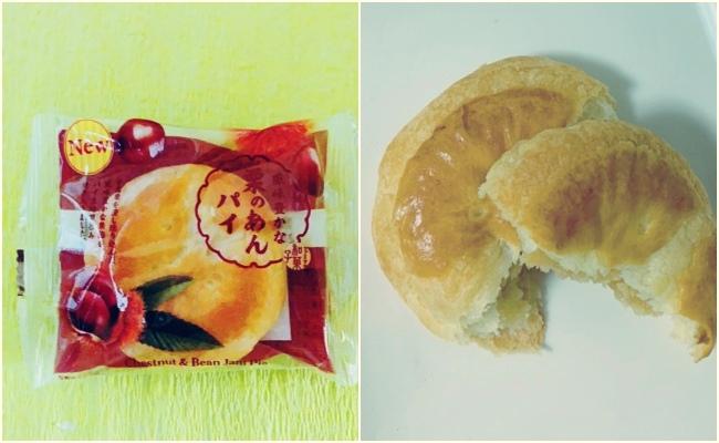 ファミマ 「風味豊かな栗のあんパイ」