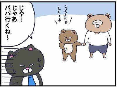 ねこたぬ85_8