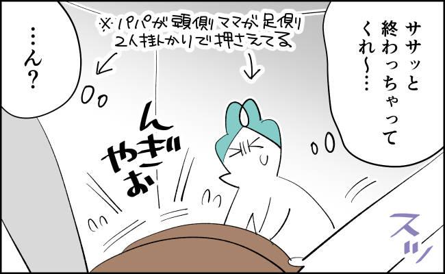 んぎまむ168_2