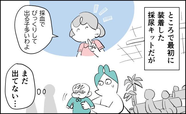 んぎまむ171_1