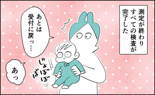 んぎまむ171_3