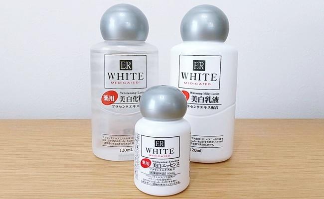 ダイソー 化粧水2