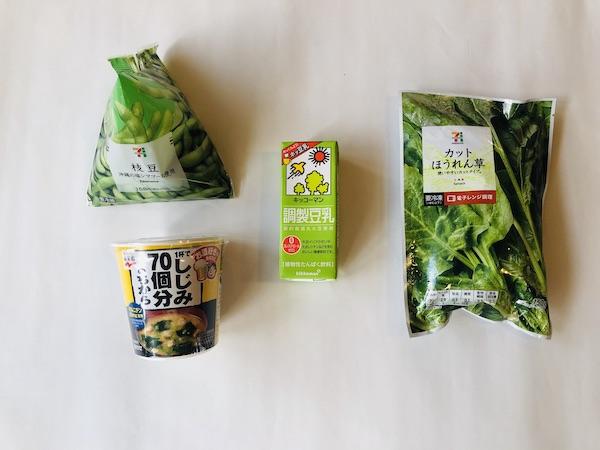 コンビニで買える野菜や味噌汁の画像