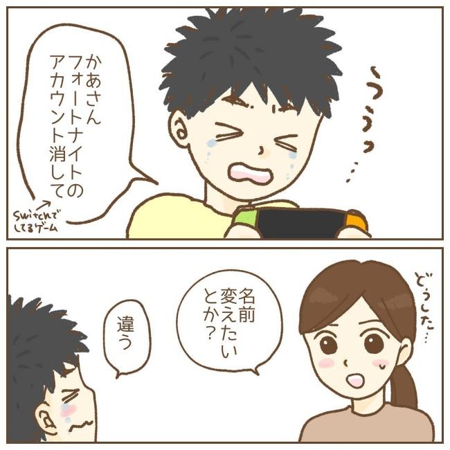たぷりく3_1