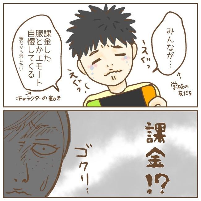 たぷりく3_2