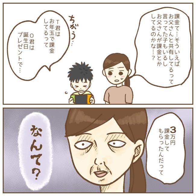 たぷりく3_3