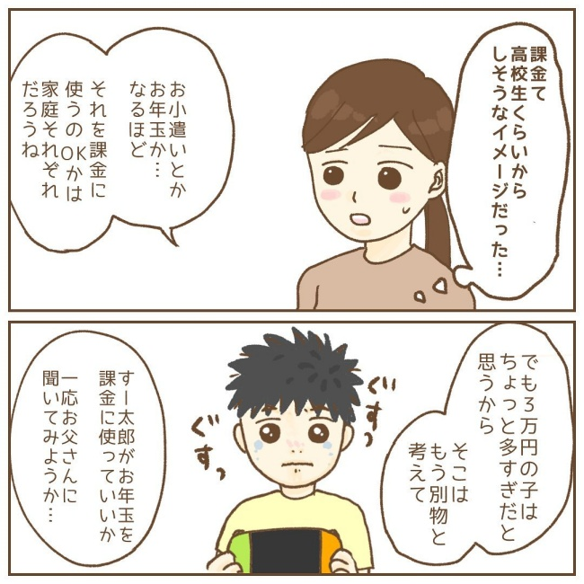 たぷりく3_4