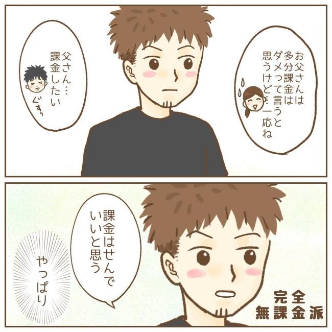 たぷりく3_5