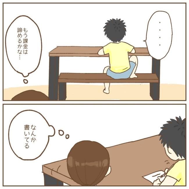 たぷりく3_6