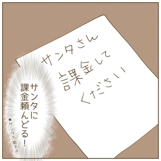 たぷりく3_7