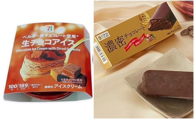 チョコアイス対決