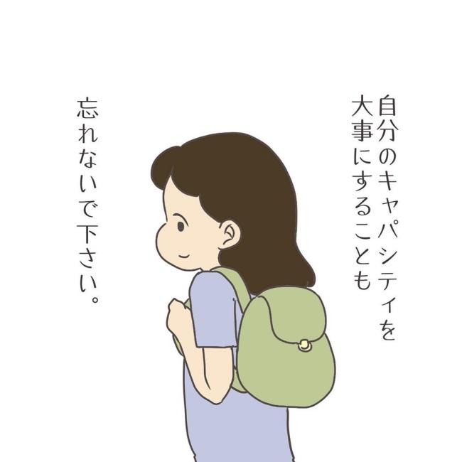 ふじこ10