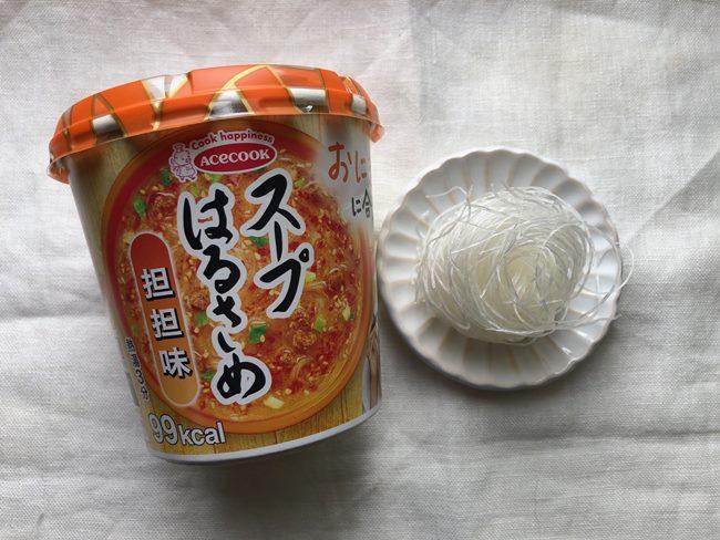 業務スーパー 市販のカップスープに即席はるさめを入れる