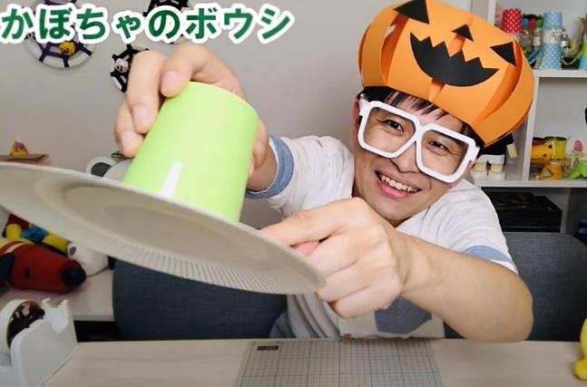かぼちゃ 28