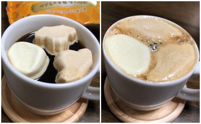 カルディ 栗マシュマロコーヒー