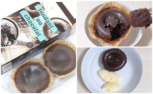 業務スーパー ショコラ