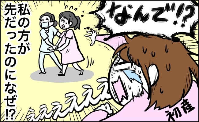 周りの妊婦さんを見て焦るママ