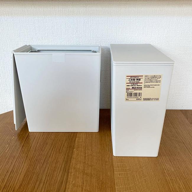 無印のゴミ箱で生理用品収納